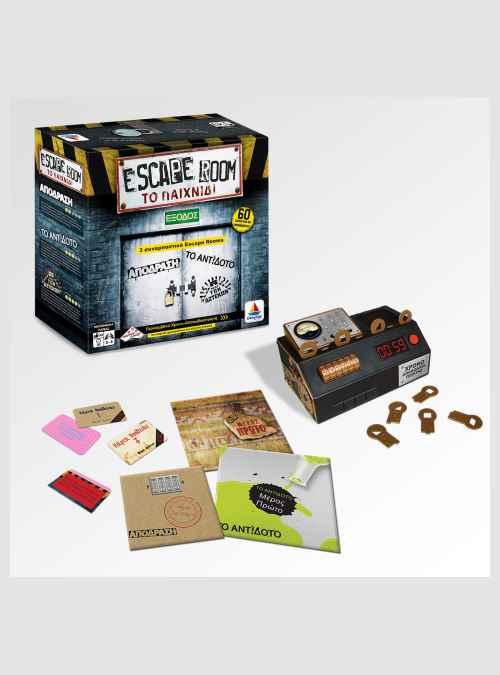 Escape Room, Το Παιχνίδι