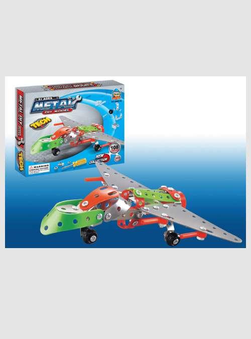 Αεροπλάνο, Metal D.I.Y. Model