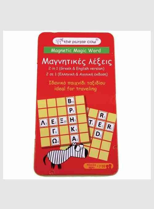 Λέξεις, Μαγνητικό Παιχνίδι, κουτί