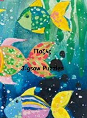 jigsaw-puzzles