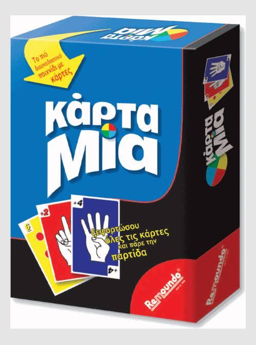 055-remoundo-karta-mia