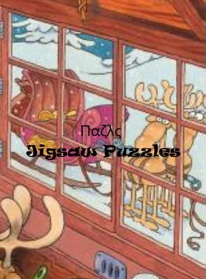 jigsaw-puzzles_christmas_3