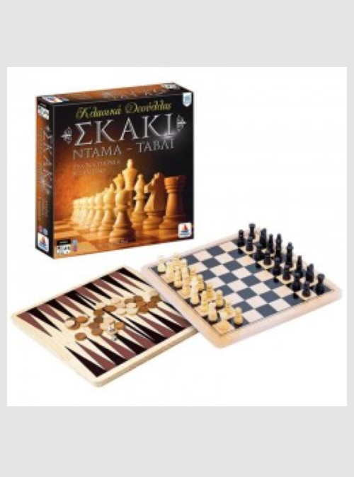 100735-chess-set-draughts-backgammon