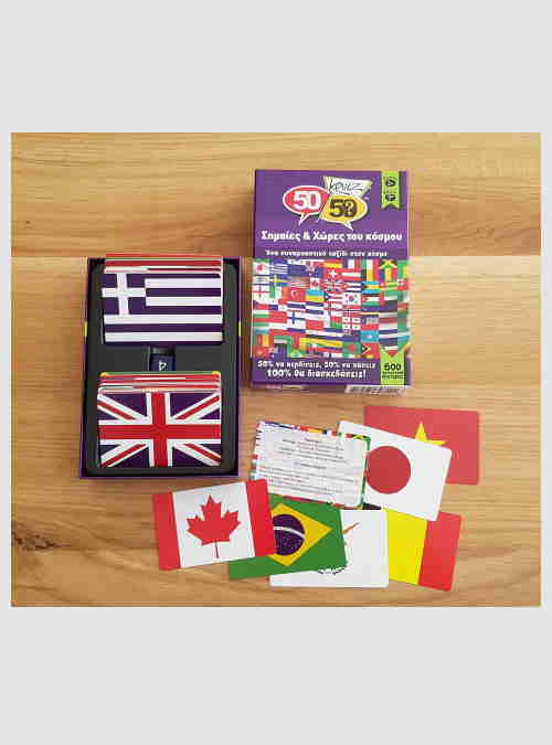 505005-quiz-flags-countries