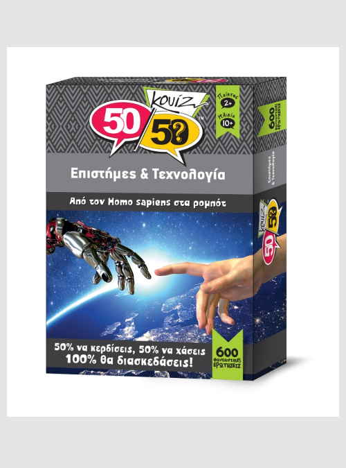 505009-quiz-sciense-and-technology-box