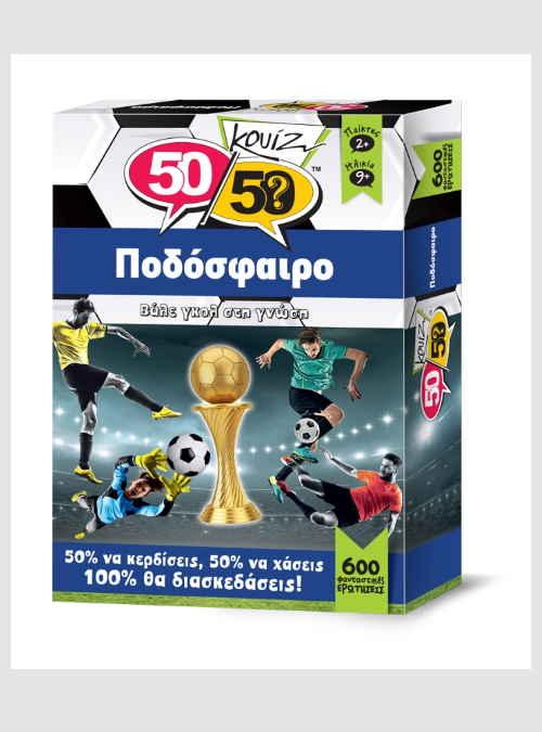 505011-quiz-football-box