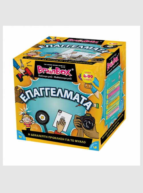 93023-brainbox-professions-box