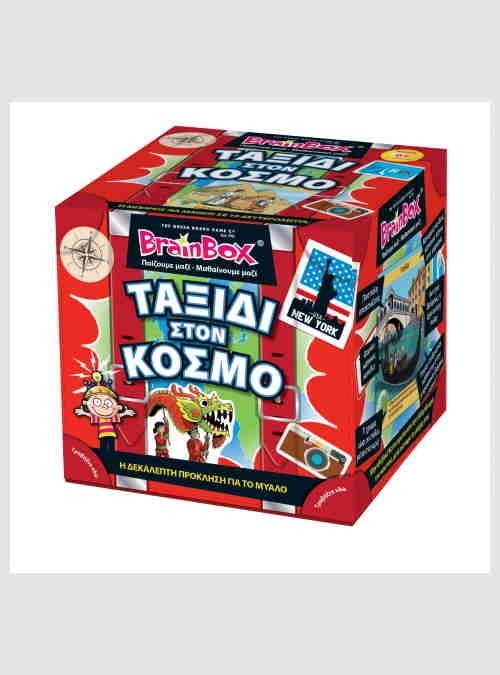 93036-brainbox-travel-around-the-world-box