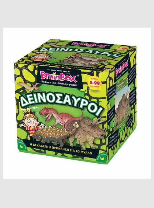93038-brainbox-dinosaurs-box