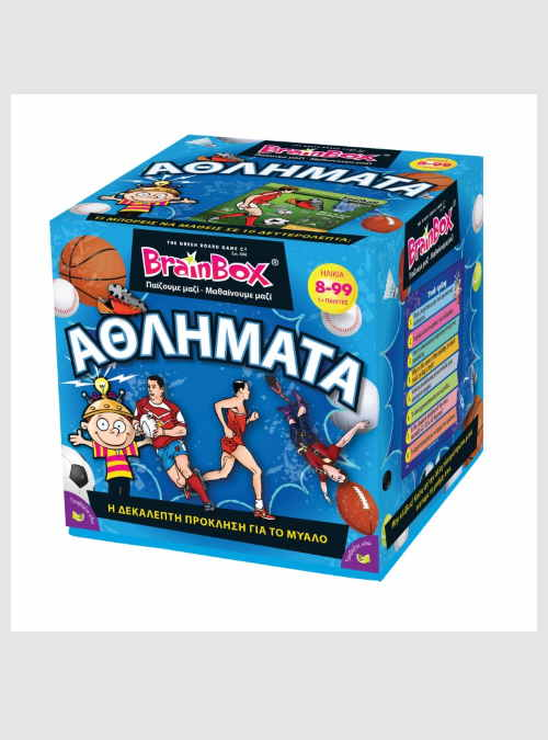 93041-brainbox-sports-box