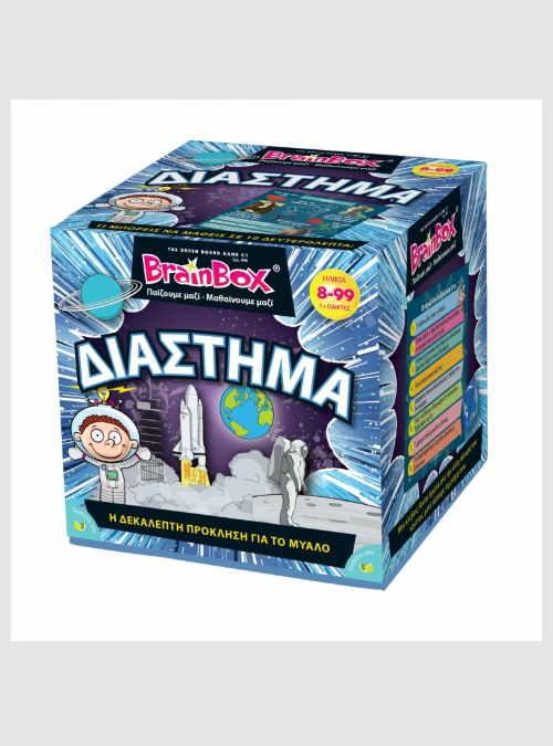 93048-brainbox-space-box