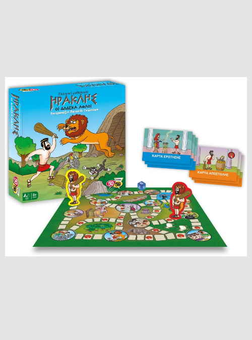 505201-board-game-hercules