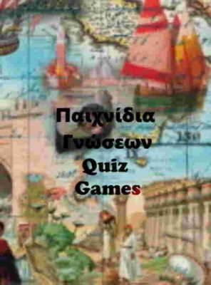 https://www.mypuzzleware.com/shop/?filter_type-of-product=quiz-games